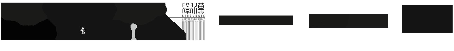 Jia Zhangke LOGOS